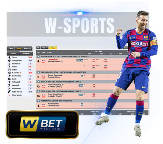 w sportsbook betting provider